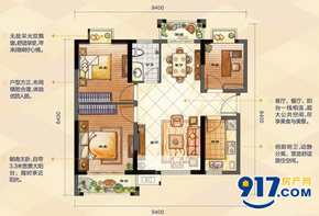 C户型阳光三房——88㎡三房两厅一卫--户型图